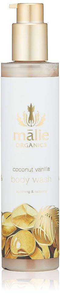 その電気道に迷いましたMalie Organics(マリエオーガニクス) ボディウォッシュ ココナッツバニラ 224ml