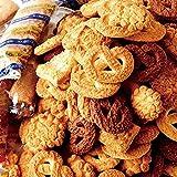 クッキー スティックパイ 詰め合わせ 味は一流 形はB品 大正15年創業の老舗が作るボリューム満点セット (1.5kg(300g袋×5))