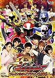 手裏剣戦隊ニンニンジャー ファイナルライブツアー2016[DVD]