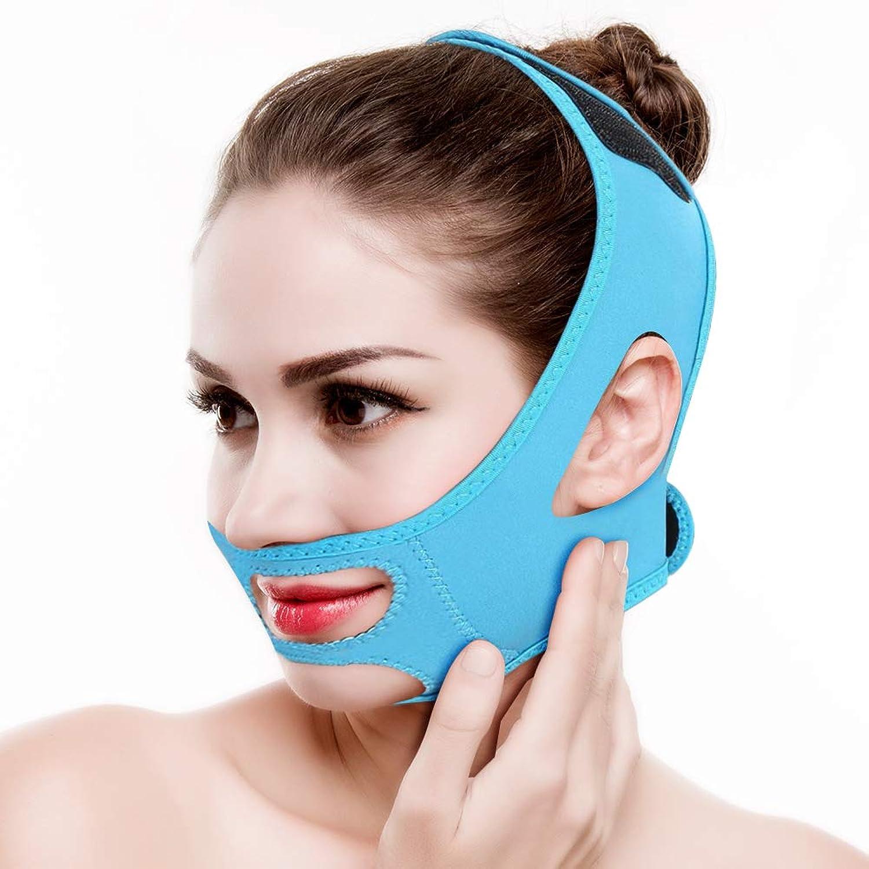 フェイスリフティングベルト,顔の痩身包帯フェイシャルスリミング包帯ベルトマスクフェイスリフトダブルチンスキンストラップフェイススリミング包帯小 顔 美顔 矯正、顎リフト フェイススリミングマスク (Blue)