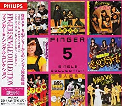 Finger5 Single Collection