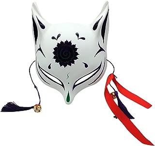 Kitsune Large Fox Mask for Cosplay, Japanese Kabuki Halloween Masks