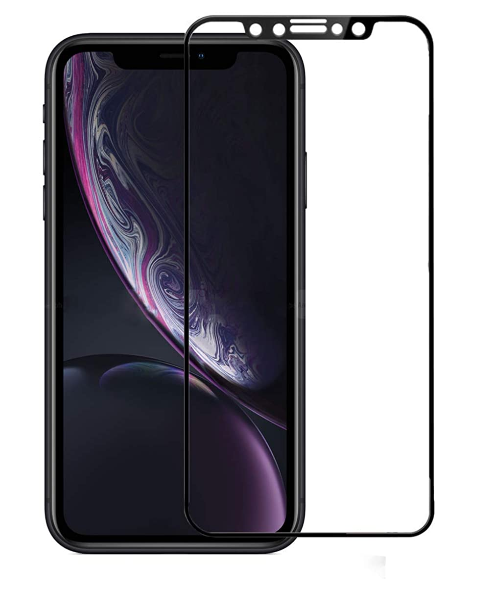 iPhone XR Screen Protector,Spevert [2-Pack] Premium HD Clarity [0.33mm] 9H Hardness 2.5D Film Tempered Glass Screen Protector Easy Apply for iPhone XR 6.1 inch