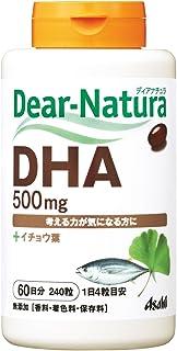 アサヒグループ食品 ディアナチュラDHA with イチョウ葉 240粒 (60日)