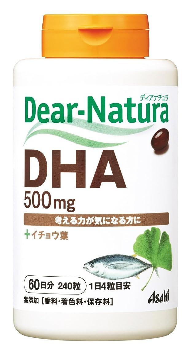 グリース想像するハウジングアサヒグループ食品 ディアナチュラDHA with イチョウ葉 240粒 (60日)