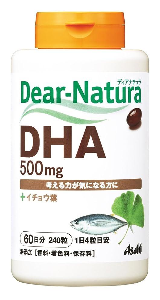 繊細バイバイインタネットを見るアサヒグループ食品 ディアナチュラDHA with イチョウ葉 240粒 (60日)