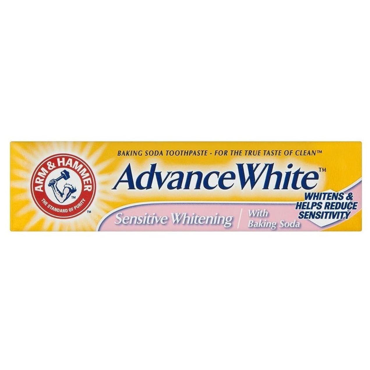 逃す合理的安心させるArm & Hammer Advanced White Sensitive Toothpaste (75ml) アームとハンマー高度な白敏感歯磨き粉( 75ミリリットル) [並行輸入品]