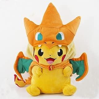 Pokemon Stuffed Animal Pikachu limitation ver of The Center MEGATOKYO. by Pok?mon
