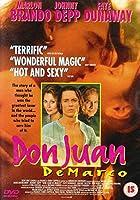 Don Juan DeMarco [DVD]