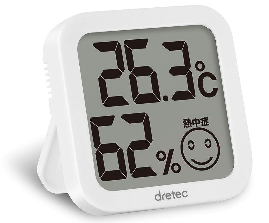 に付ける貧困すきドリテック デジタル温湿度計 ホワイト O-271WT