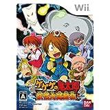 ゲゲゲの鬼太郎 妖怪大運動会 - Wii