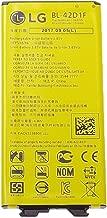 New Premium Replacement Battery for LG G5 BL-42D1F - OEM (Original Equipment Manufacturer) (Bulk Packaging)