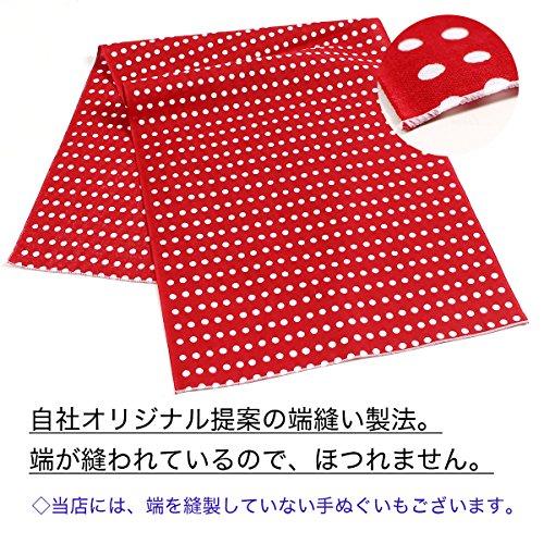 米七『彩小紋手ぬぐい』