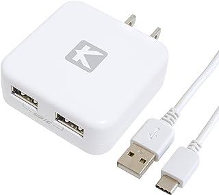USB Type C 充電器 USB 充電器 スマホ 充電器 急速充電 ACアダプター 薄型 2ポート 2.4A スマートIC搭載 2台同時充電 USB Type-C ケーブル付属セット Android/Xperia XZ/Galaxy s9/...