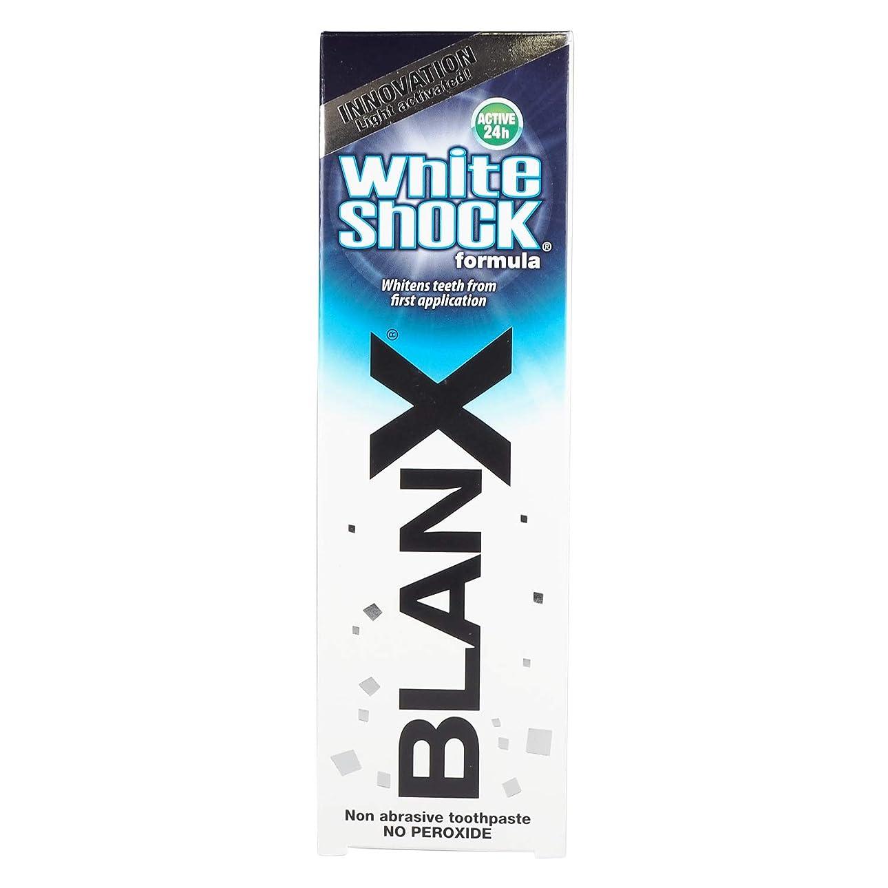 文句を言う僕の生活ブランクス ホワイトショック 92g