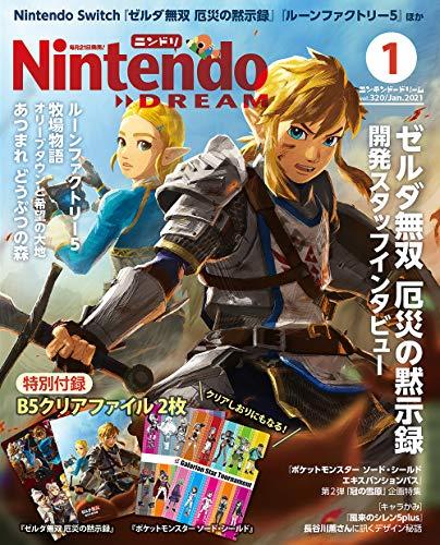 Nintendo DREAM(ニンテンドードリーム) 2021年 01月号 [雑誌] Kindle版