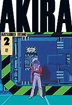 Akira - Vol. 2