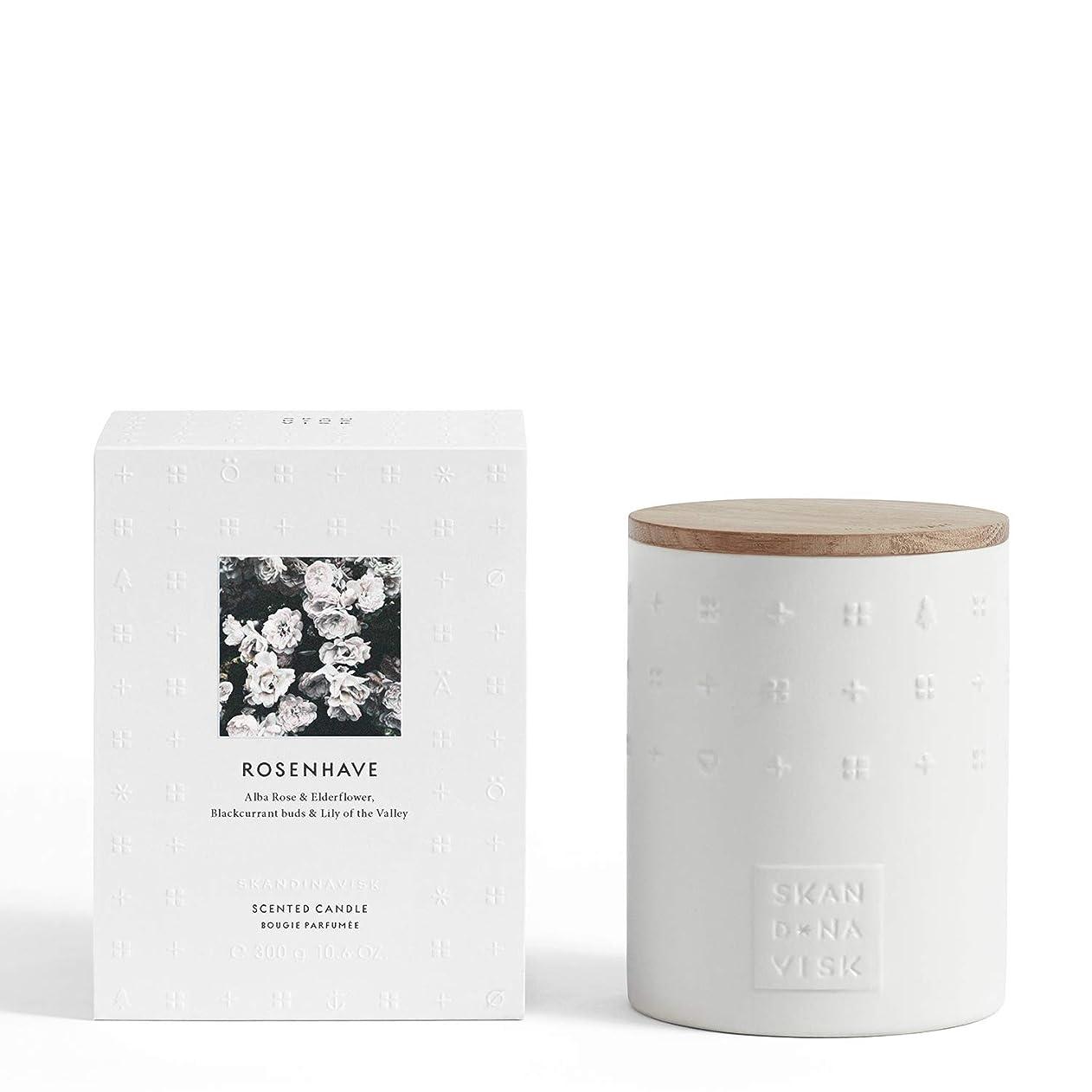 テープ一掃するギャロップSKANDINAVISK エスケープコレクション センテッドキャンドル ROSENHAVE (ROSE GARDEN) 300g