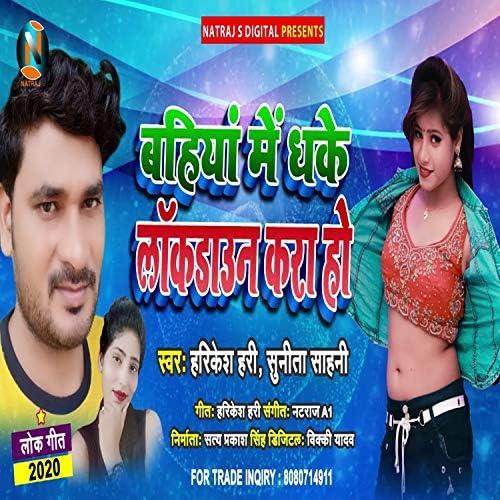 Harikesh Hari & Sunita Sahani