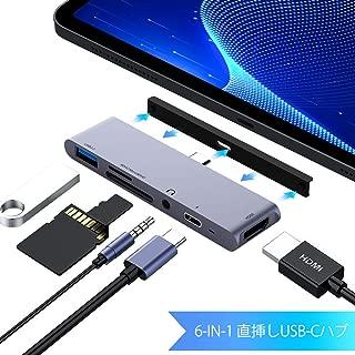 STRENTER iPad Pro向け 6in1 USB C ハブ 安定感抜群 USB Type Cハブ 4K HDMI出力 3.5mmイヤホンジャック SD/Micro SD カードリーダー コンパクト MacBook MacBook Pro/Air//SAMSUNG/Huawei Mate対応 スペースグレー