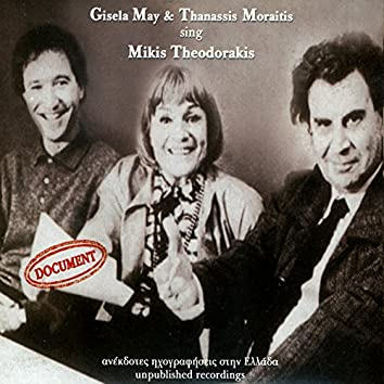 Gisela May - Thanassis Moraitis sing Mikis Theodorakis