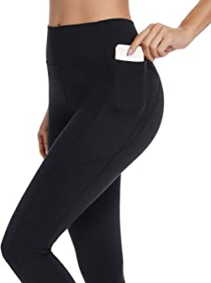 Women Butt Lifting High Waist Yoga Leggings Tummy Control Booty Workout Running Compression Active Tights Pants