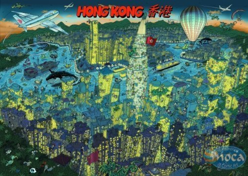 HONG KONG - PUZZLE