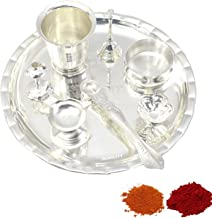NOBILITY Silver Plated Pooja thali Set 08 Inch for Festival Ethnic Puja Thali Diwali, Home, Temple, Office, Wedding Gift
