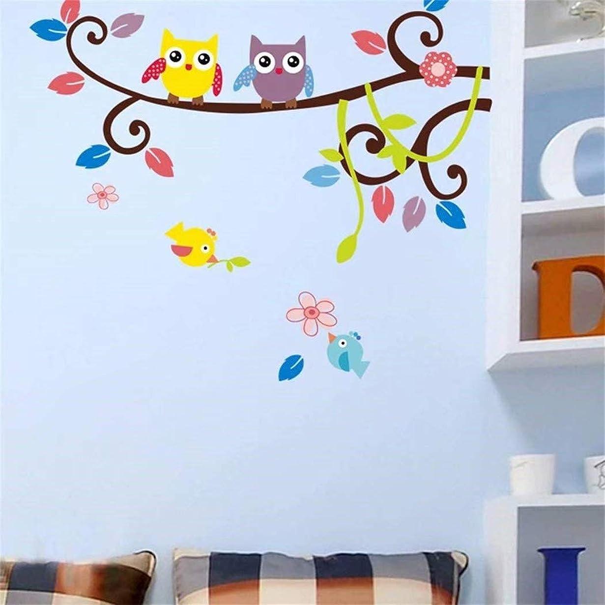 許す石プランター七里の香 木の漫画の子供の部屋壁飾りウォールステッカー壁の壁画上フクロウ