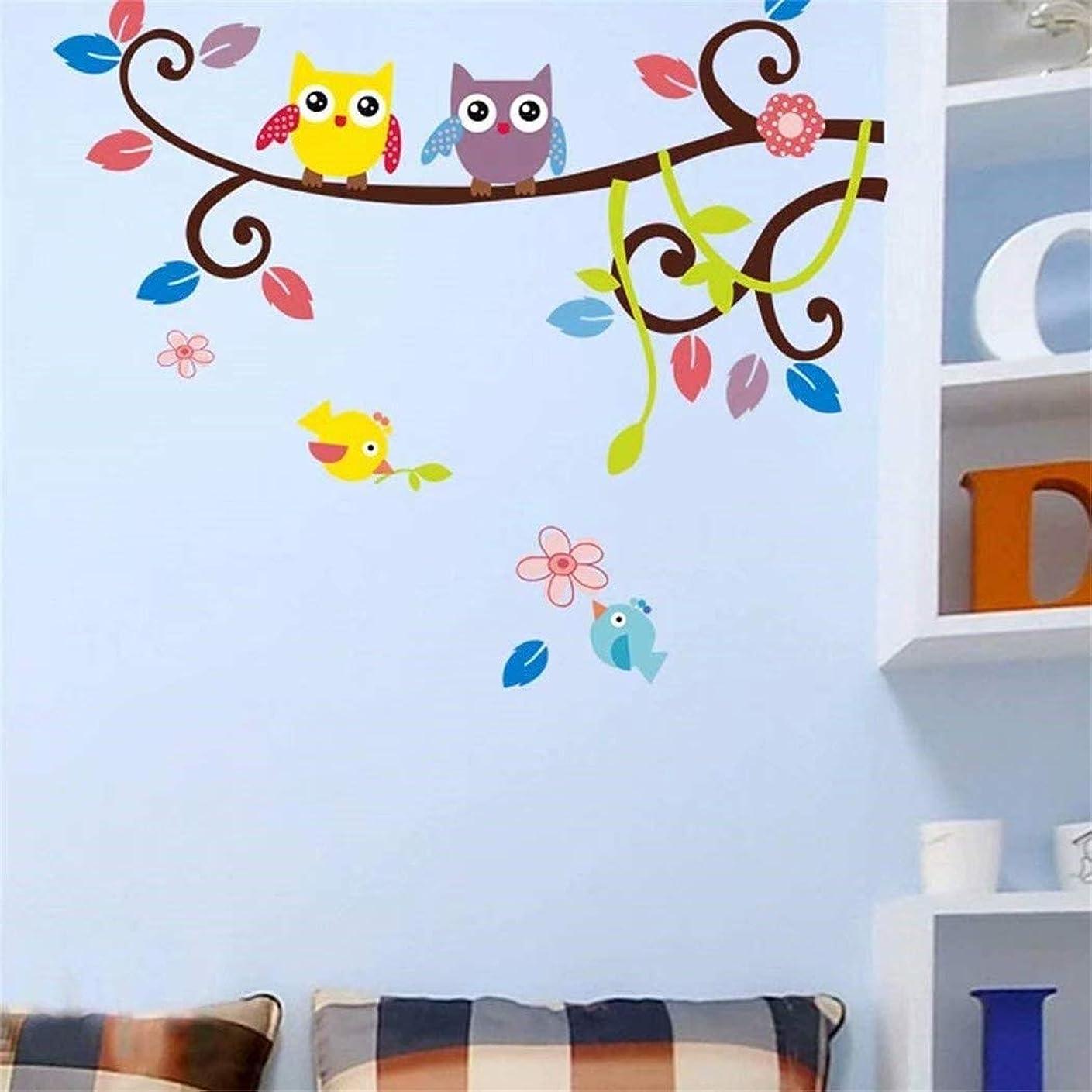 新鮮な写真を描く市町村七里の香 木の漫画の子供の部屋壁飾りウォールステッカー壁の壁画上フクロウ