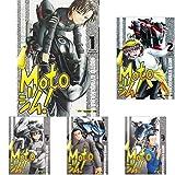 Motoジム! 1-6巻 新品セット