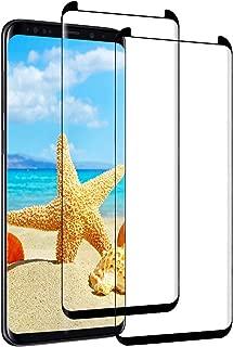 Samsung Galaxy S8 ガラスフィルム 全面保護ガラス 液晶保護フィルム 3D曲面 耐衝撃性能2倍 極高透過率 指紋防止 自動吸着 気泡なし 5.8インチ[強化ガラス 2枚セット]