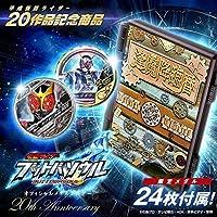仮面ライダー ブットバソウル オフィシャルメダルホルダー 20th Anniversary