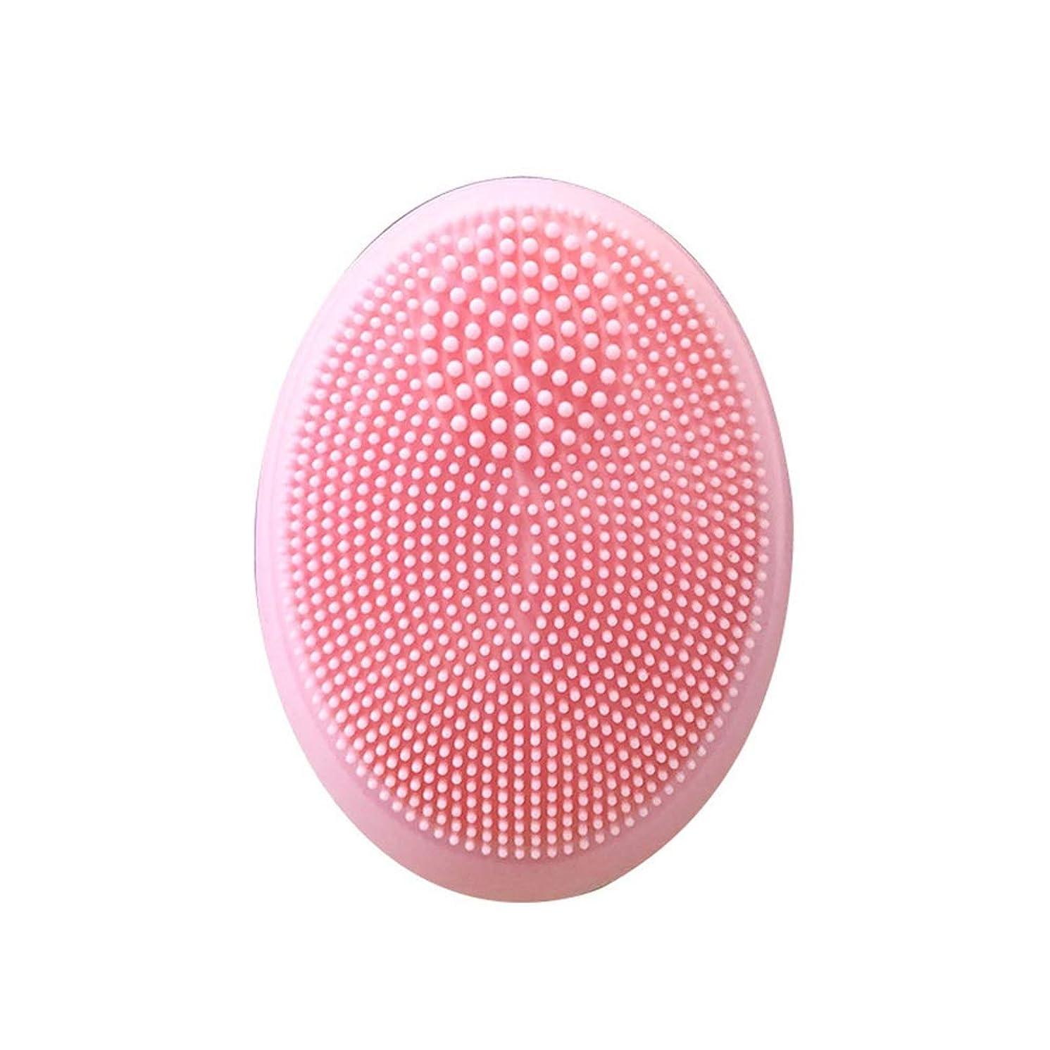 なくなるその後賛美歌ZXF 新しい電気シリコーンクレンジングブラシ超音波振動洗浄孔防水クレンジング楽器 滑らかである