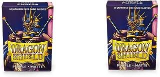 2 Packs Dragon Shield Matte Mini Japanese Purple 60 ct Card Sleeves Value Bundle!