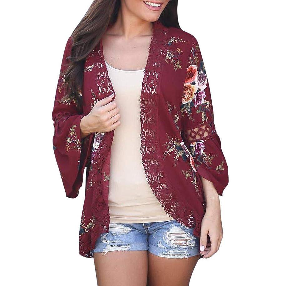 Floral Kimono, Nanadress 2019 Women's Floral Print Sheer Chiffon Loose Kimono Cardigan Capes