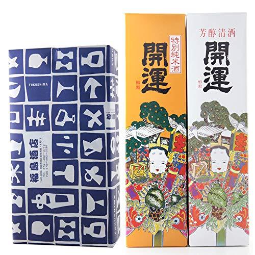 【開運祈願】開運 紅白セット 特別純米&特別本醸造 720ml×2本 カートン付き