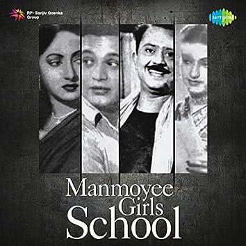 Manmoyee Girls School (Original Motion Picture Soundtrack)