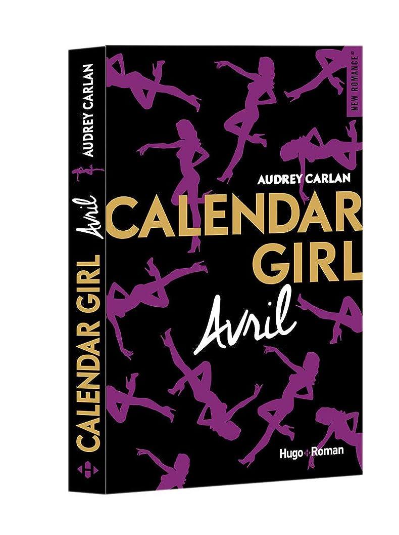 文字翻訳者ストリップCalendar Girl - Avril
