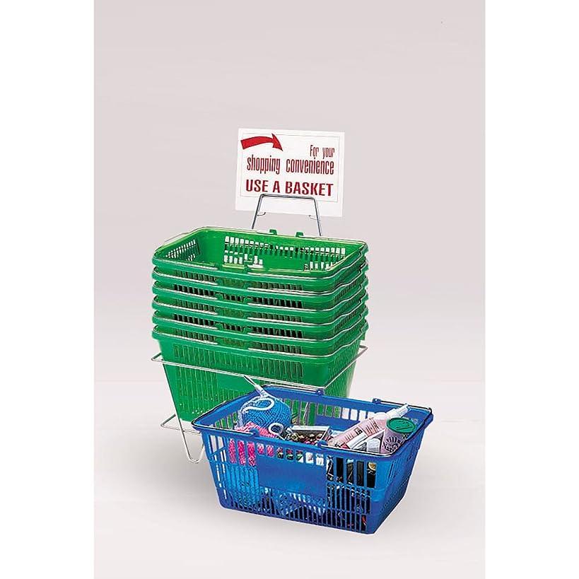 6 Green Hand Baskets