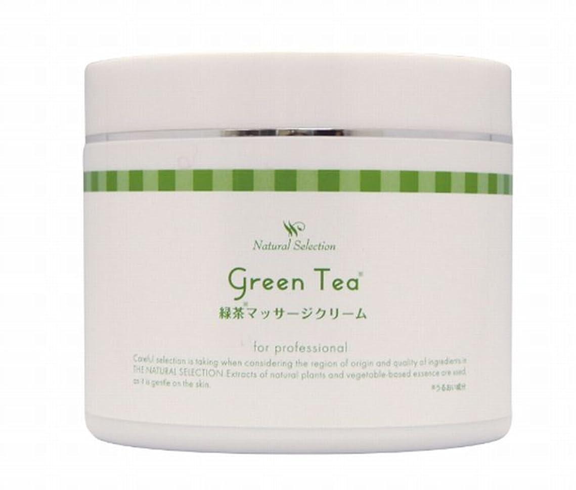 チームアリーナマリン緑茶マッサージクリーム(450g)【フットマッサージ】足もみクリーム 2個セット