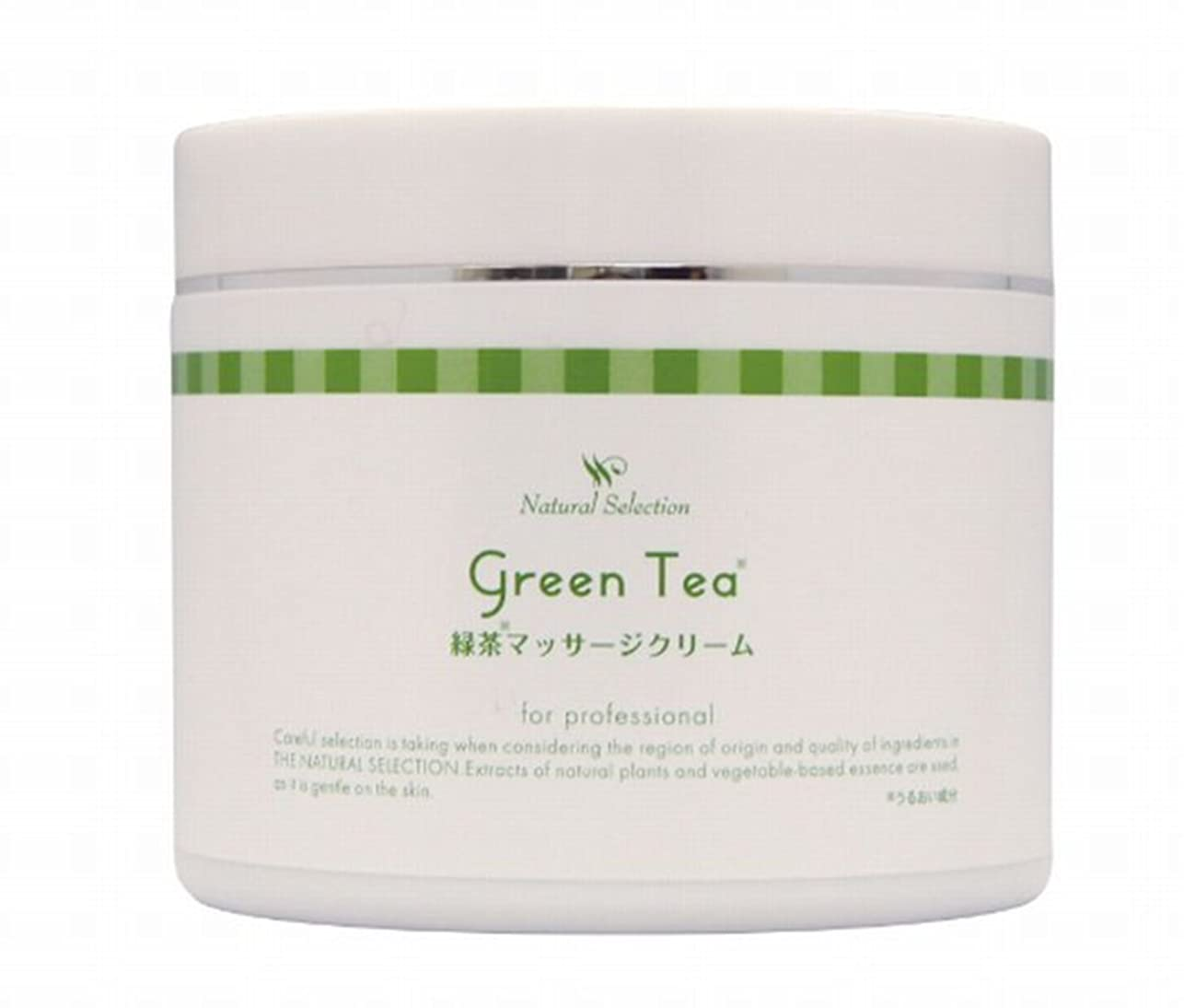 面正午ねじれ緑茶マッサージクリーム(450g)【フットマッサージ】足もみクリーム 2個セット