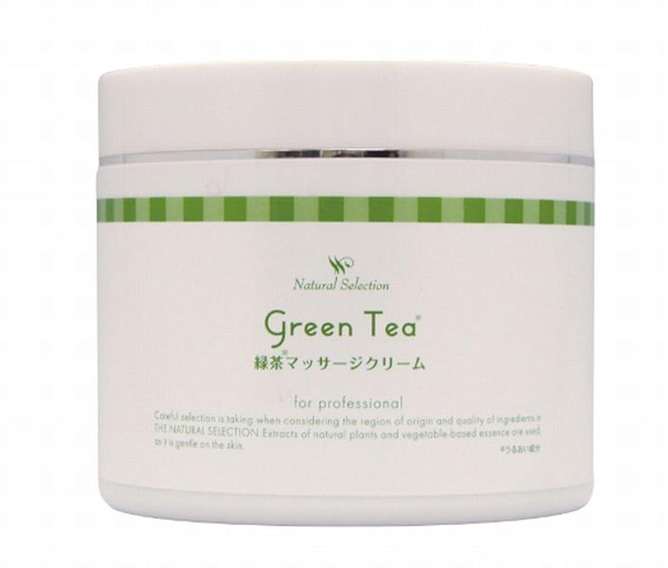 数学参加する現在緑茶マッサージクリーム(450g)【フットマッサージ】足もみクリーム 2個セット