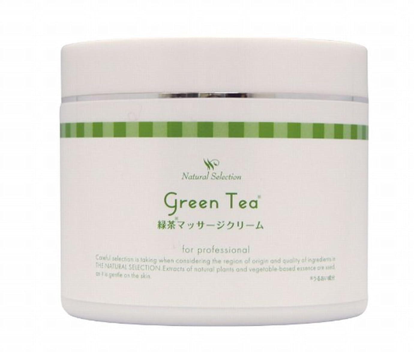 晩餐早いオーバーヘッド緑茶マッサージクリーム(450g)【フットマッサージ】足もみクリーム 2個セット