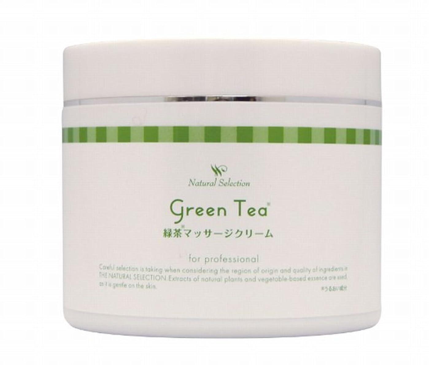 麻痺バランスのとれた天使緑茶マッサージクリーム(450g)【フットマッサージ】足もみクリーム 2個セット