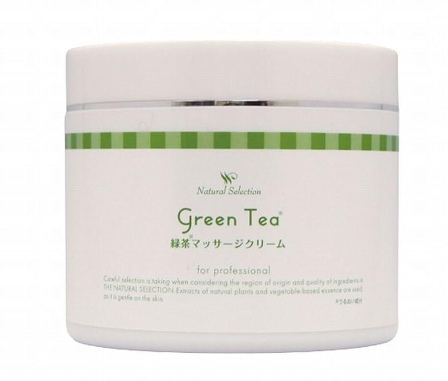 シュート下手熟考する緑茶マッサージクリーム(450g)【フットマッサージ】足もみクリーム 2個セット