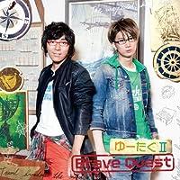 Brave Quest[CDのみ]