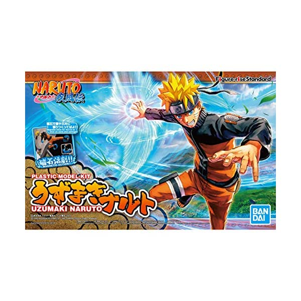 BANDAI Uzumaki Model Kit 16 CM Naruto Figure-Rise, (BDHNA553348) 4