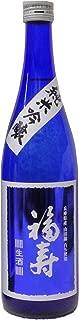 福寿 純米吟醸 生酒 720ml
