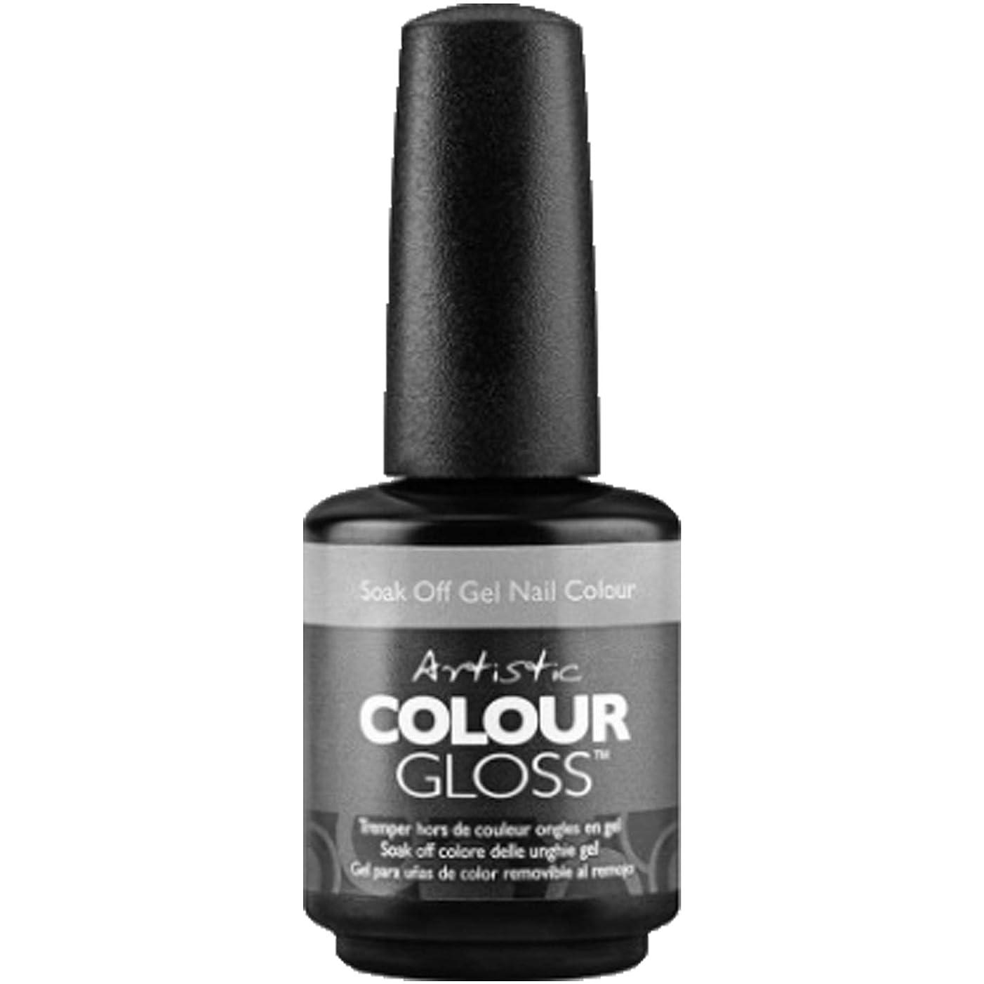 ビジョンコショウ勇気Artistic Colour Gloss - Suit Yourself - 0.5oz / 15ml